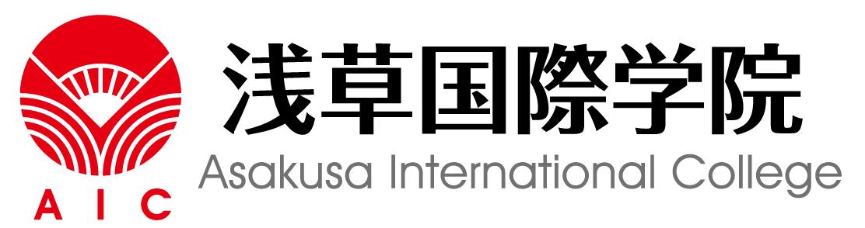 浅草国際学院